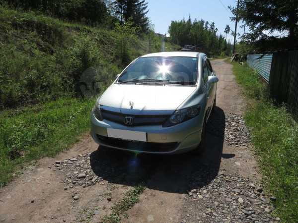 Honda Airwave, 2005 год, 323 000 руб.