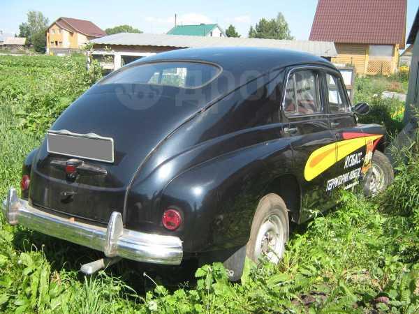 ГАЗ Победа, 1953 год, 220 000 руб.