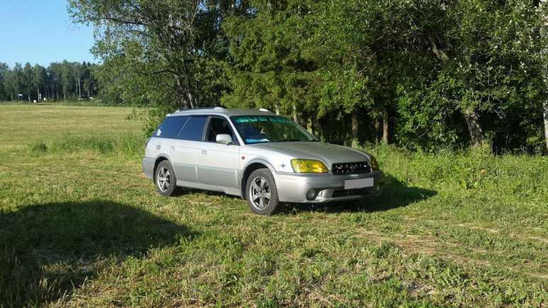 Subaru Legacy, 2000 год, 300 000 руб.
