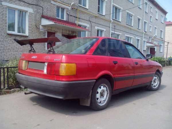 Audi 80, 1987 год, 75 000 руб.