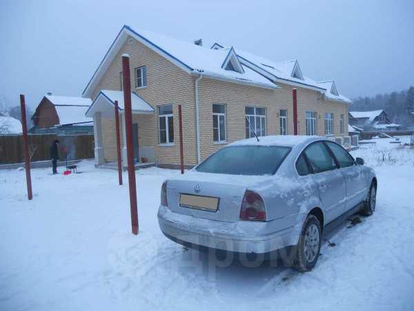 Volkswagen Passat, 2001 год, 250 000 руб.