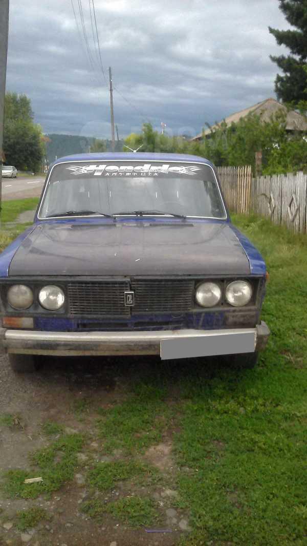 Лада 2106, 2003 год, 20 000 руб.