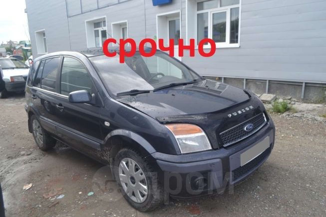 Ford Fusion, 2007 год, 179 000 руб.