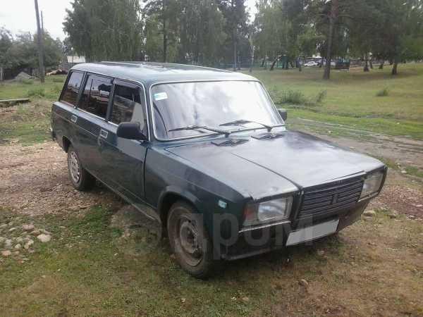 Лада 2104, 1997 год, 48 000 руб.