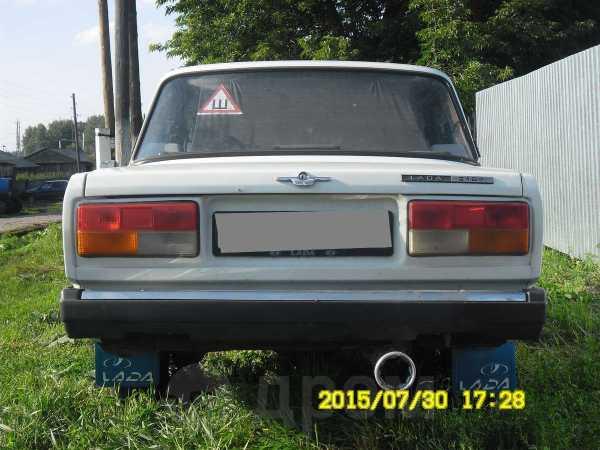 Лада 2107, 1994 год, 45 000 руб.