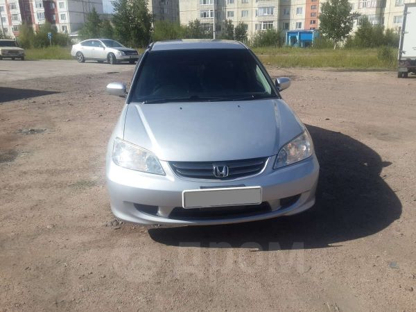 Honda Civic Ferio, 2004 год, 280 000 руб.