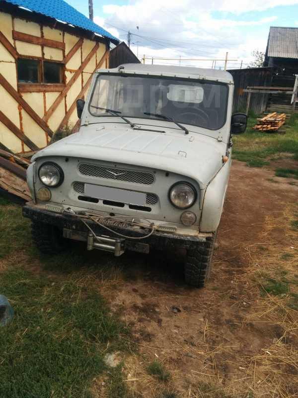 УАЗ 469, 2002 год, 170 000 руб.