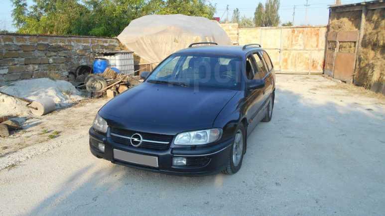 Opel Omega, 1999 год, 260 000 руб.