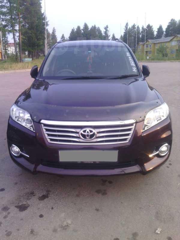 Toyota Vanguard, 2010 год, 1 150 000 руб.