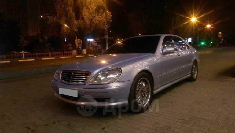 Mercedes-Benz S-Class, 2002 год, 280 000 руб.