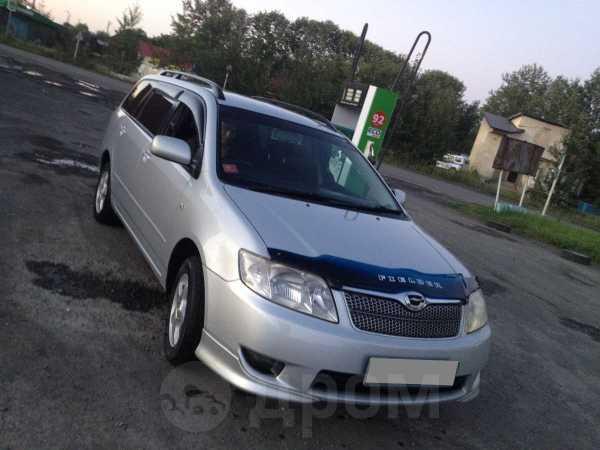Toyota Corolla Fielder, 2005 год, 399 999 руб.