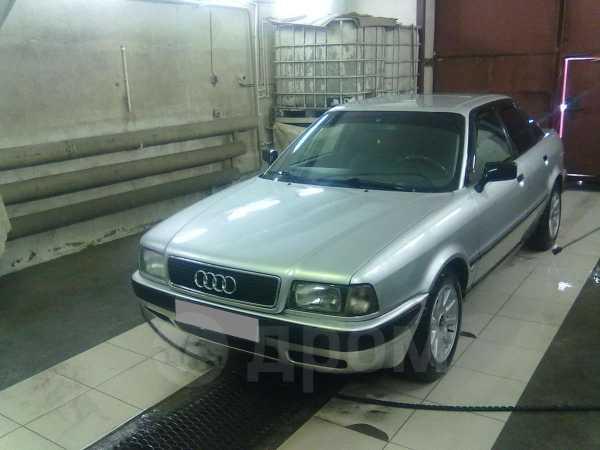 Audi 80, 1994 год, 175 000 руб.