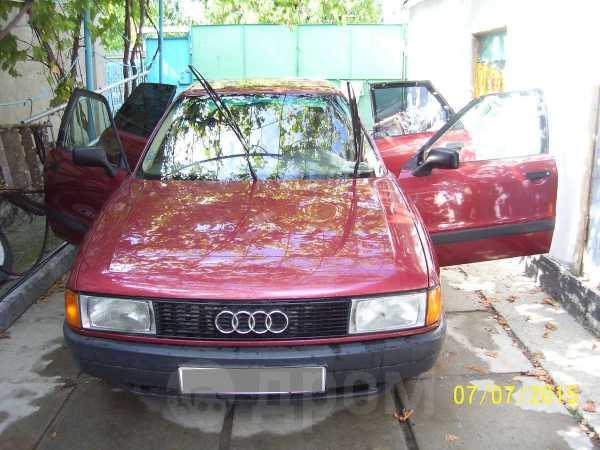 Audi 80, 1987 год, 135 000 руб.