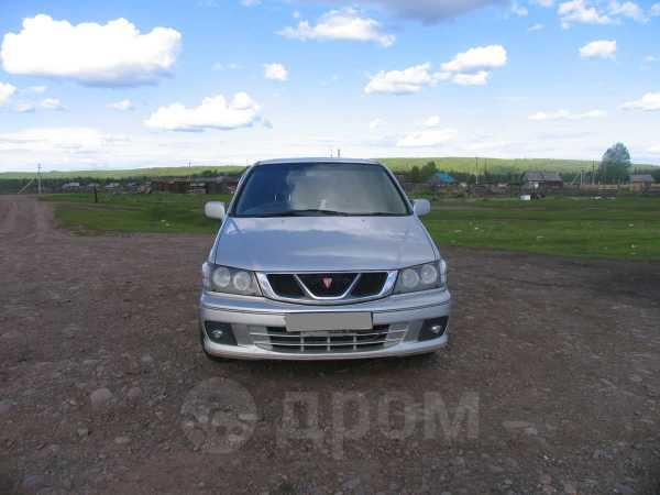 Nissan Presage, 1998 год, 263 000 руб.
