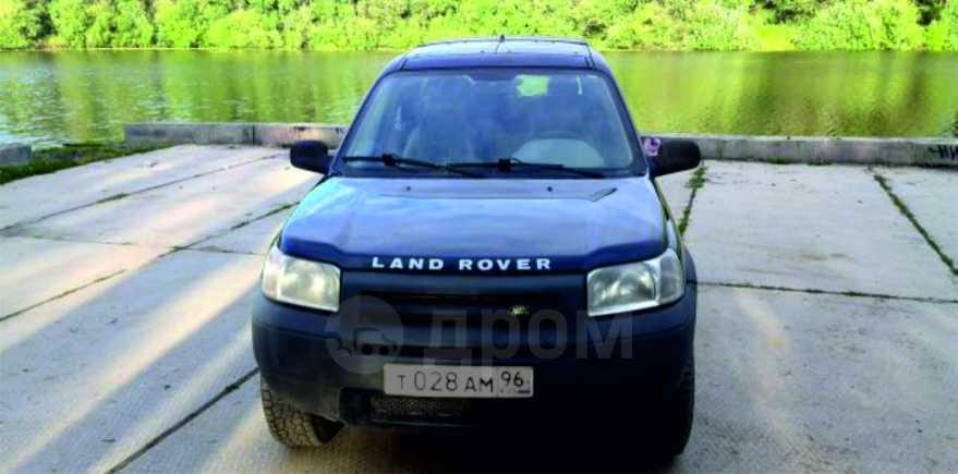 Land Rover Freelander, 2001 год, 265 000 руб.