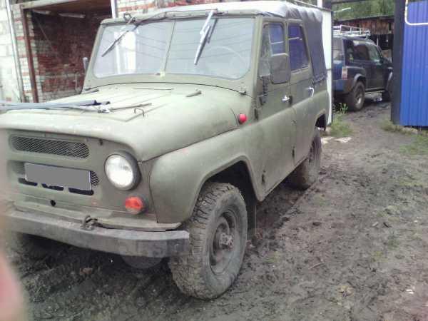УАЗ 3159, 1995 год, 75 000 руб.