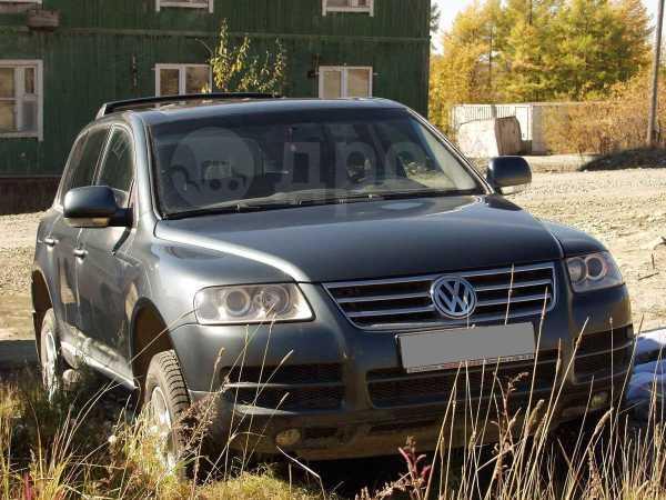 Volkswagen Touareg, 2005 год, 550 000 руб.