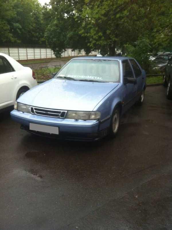 Saab 9000, 1995 год, 130 000 руб.