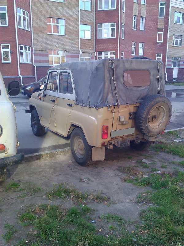 УАЗ 469, 1998 год, 170 000 руб.