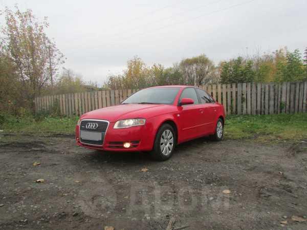 Audi A4, 2006 год, 545 000 руб.