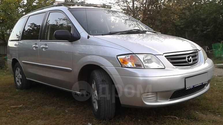 Mazda MPV, 2001 год, 210 000 руб.