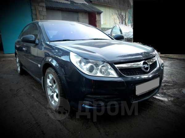 Opel Vectra, 2006 год, 339 000 руб.
