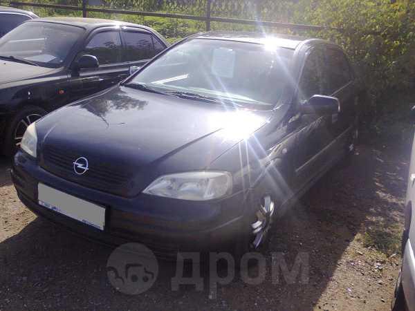 Opel Astra, 2003 год, 172 000 руб.