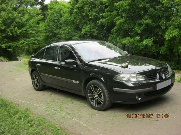 Renault Laguna, 2006 год, 290 000 руб.
