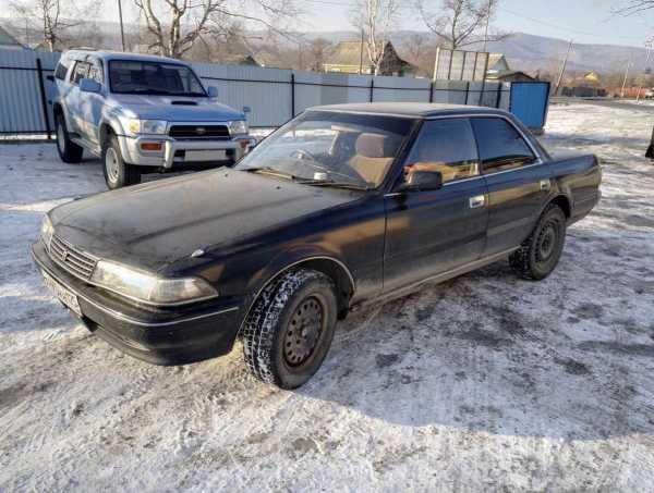 Toyota Mark II, 1992 год, 60 000 руб.