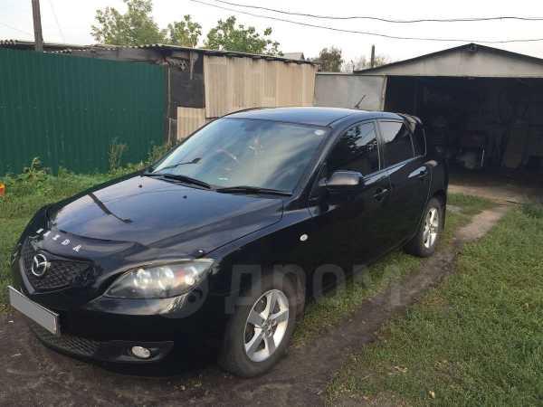 Mazda Axela, 2006 год, 340 000 руб.