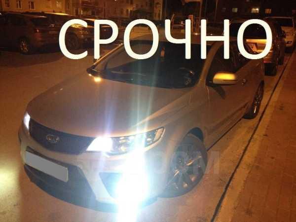 Kia Cerato Koup, 2011 год, 575 000 руб.