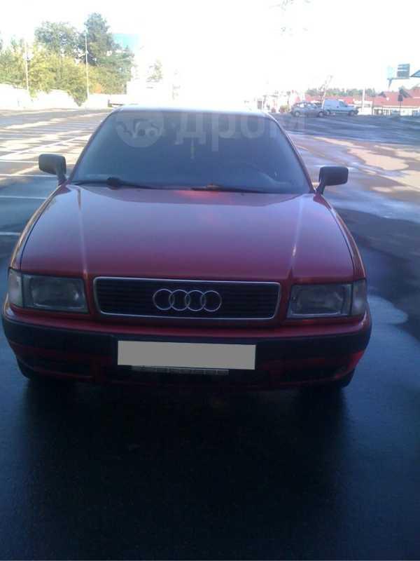 Audi 80, 1992 год, 129 000 руб.