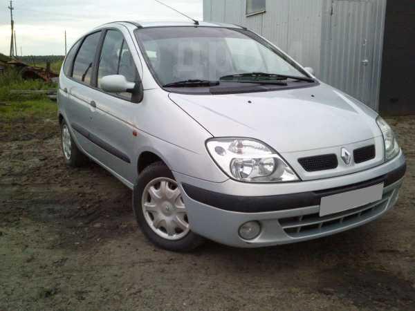Renault Scenic, 1999 год, 220 000 руб.