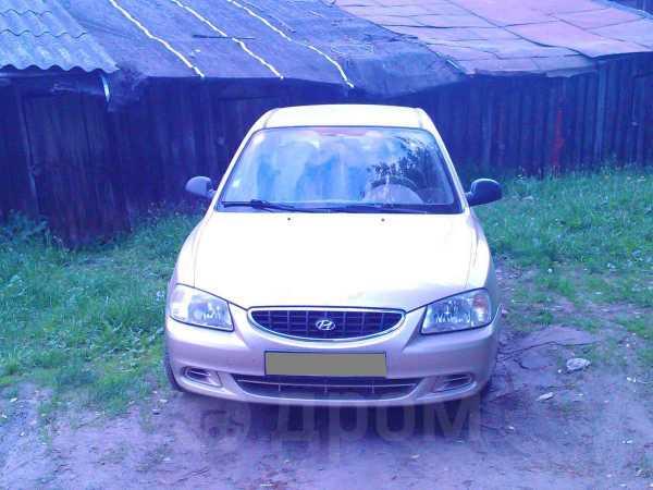 Hyundai Accent, 2006 год, 220 000 руб.
