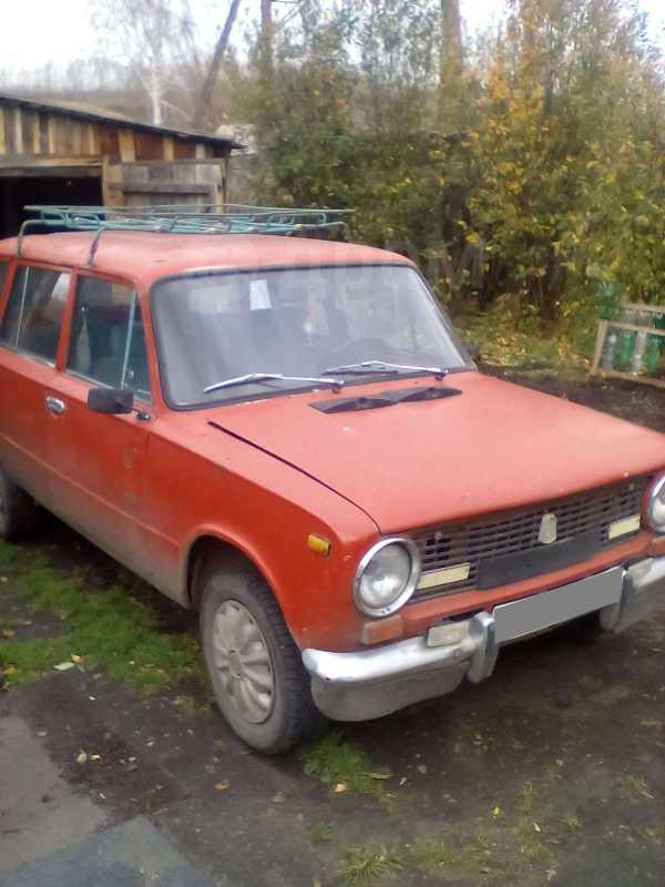 Лада 2103, 1988 год, 15 000 руб.