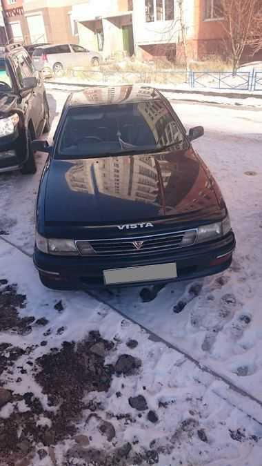 Toyota Vista, 1993 год, 115 000 руб.