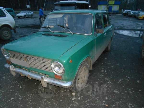 Лада 2101, 1973 год, 46 999 руб.