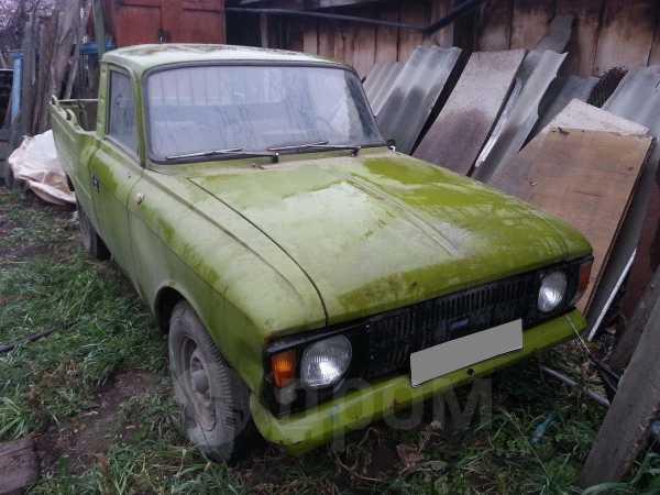 ИЖ 2715, 1993 год, 40 000 руб.