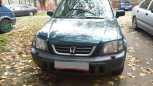 Honda CR-V, 1998 год, 235 000 руб.