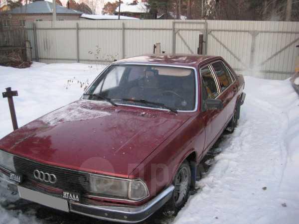 Audi 100, 1981 год, 40 000 руб.