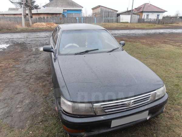 Toyota Vista, 1990 год, 90 000 руб.