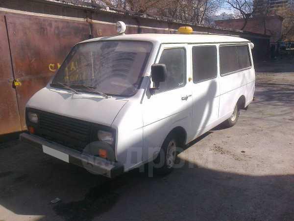 Прочие авто Россия и СНГ, 1993 год, 65 000 руб.