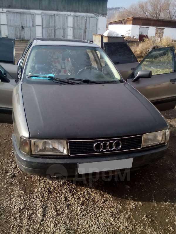 Audi 80, 1986 год, 70 000 руб.