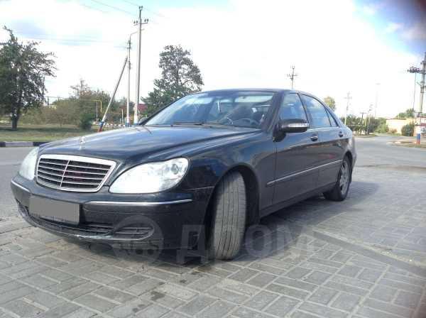 Mercedes-Benz S-Class, 2004 год, 670 000 руб.