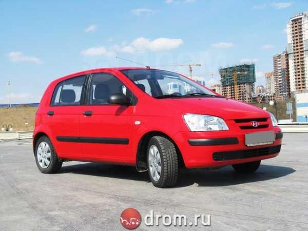 Hyundai Getz, 2005 год, 200 000 руб.