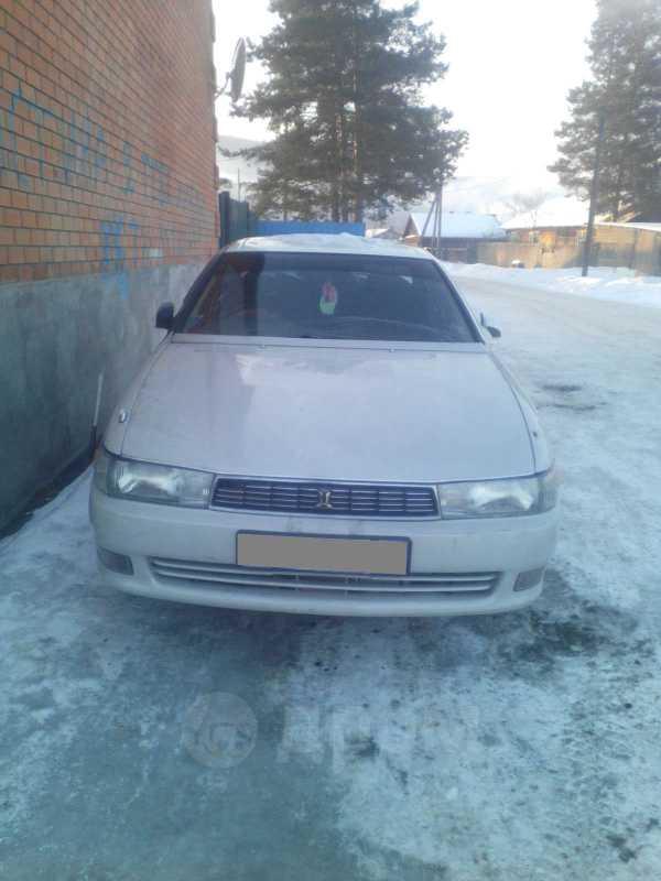 Toyota Cresta, 1993 год, 150 000 руб.