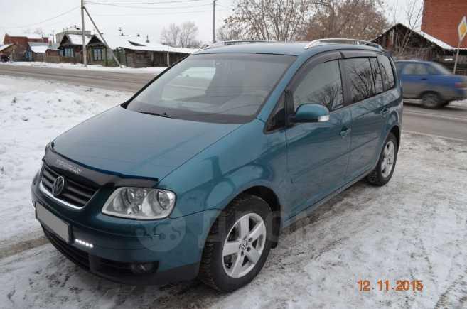 Volkswagen Touran, 2005 год, 400 000 руб.