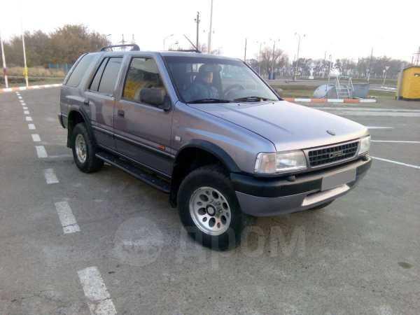Opel Frontera, 1995 год, 270 000 руб.