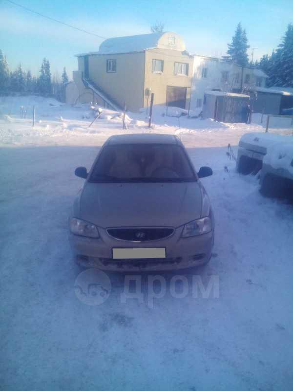 Hyundai Accent, 2003 год, 120 000 руб.