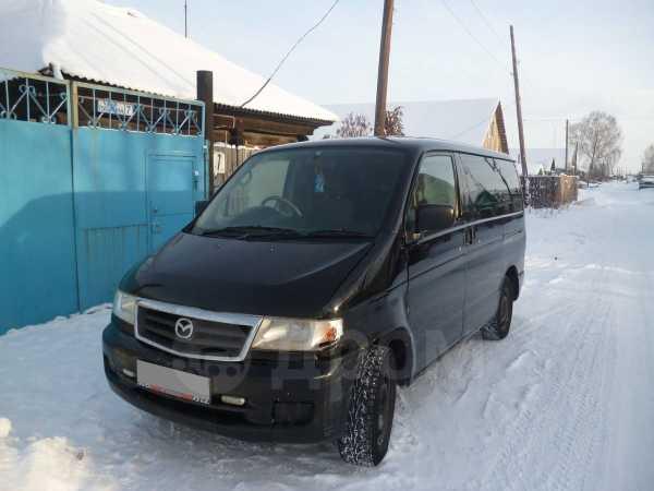 Mazda Bongo Friendee, 2001 год, 230 000 руб.